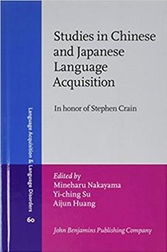 language acquisition book