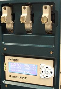 SWATH label free mass spectrometry