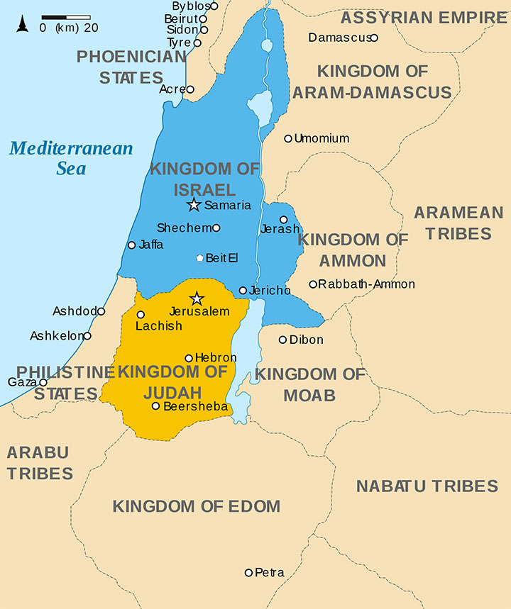 Kingdoms of Israel and Judah c.830BCE