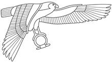 Egyptology ECK