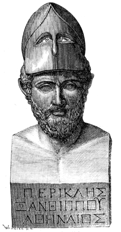Drawing of the bust of Pericles