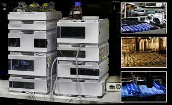 Agilent Technologies HPLC