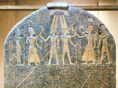 Merenptah stela