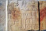 Eqyptology - Helwan site