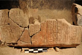 Egyptology - Right side in situ